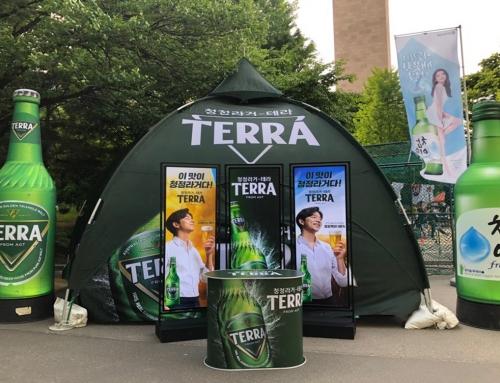 전국대학교 축제_테라,참이슬 _ 행사용 텐트 제작/납품
