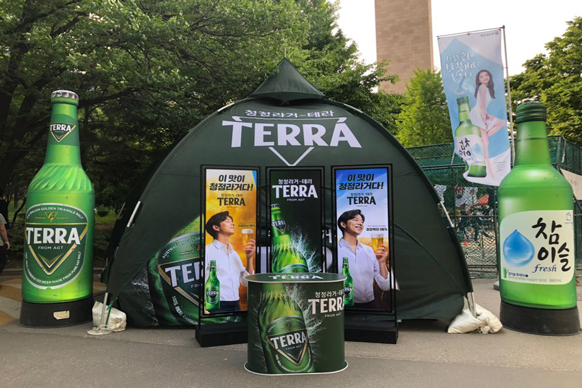 TEERA_ARCH TENT(H)