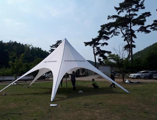 현대 자동차_고객 글램핑 행사 / 행사용 부스 제작,설치
