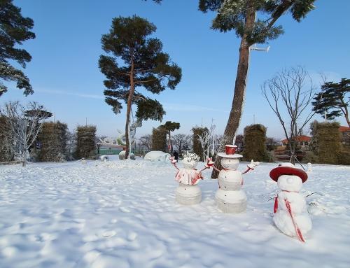 남원 지리산 눈꽃축제_종료